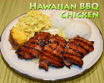 hawaiian barbecue near me