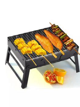 barbecue supplies near me