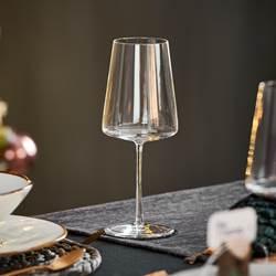 verre a vin rouge casa